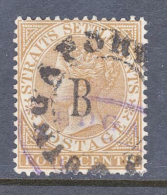 Thailand.British Post Offices in Siam 4 Cents Brown `Ship Cancel`..Superb A+A+A+