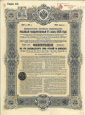 65238b - RUSSIA - POSTAL HISTORY -  GOVERNMENT BOND with REVENUE STAMP 1906