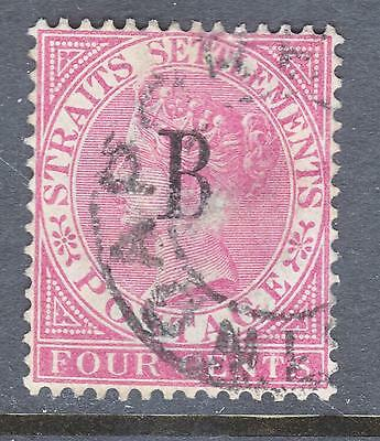 Thailand British Post Offices in Siam 4 Cents Red Used Superb A+A+A+  Very Rare