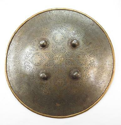 19th Century PERSIAN, Qajar Dynasty Metal SHIELD With Arabic calligraphy