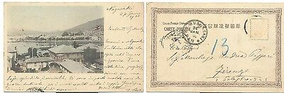 Post Card  Nagasaki   Japan  1905