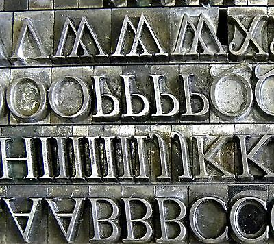 Letterpress Printing Type: Goudy Old Style Italic, 30pt [L714]