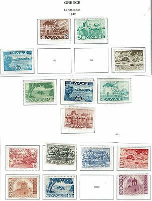 Greece  Stamps 1942     Landscapes Issue                               greece19