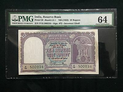 India 1953 10 Rs B Rama Rao Pmg Graded 64 Gem Unc Scarce Pick 38 Old Issue Z