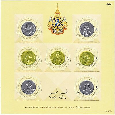 Thailand...2011 S/S  King 7th. Cycle Birthday Ann.`Perforated``...A+A+A+ Superb.