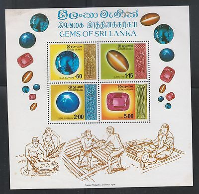 Sri Lanka 1976 Gems Of Sri Lanka Mnh Souvenir Sheet Rare.