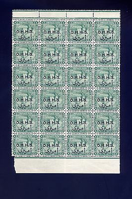 Egypt 1915 OHHS Official 2 mill. Green with INVERTED OVERPRINT Big Block MNH VF