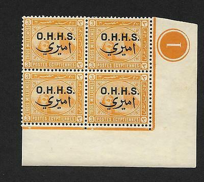 Egypt 1907 OHHS Official 3 mill. CONTROL BLOCK MH VF