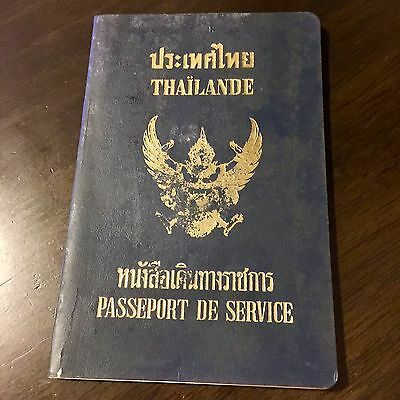 THAILAND 🇹🇭 SERVICE PASSPORT 1974 for a Captain, Rare TYPE & FRENCH version!