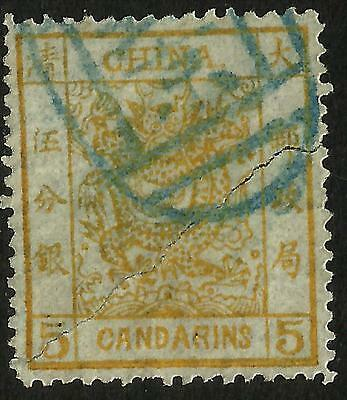 China 1878 Five Candarins Thin Paper Large Dragon Used Torn Space-filler SG#3