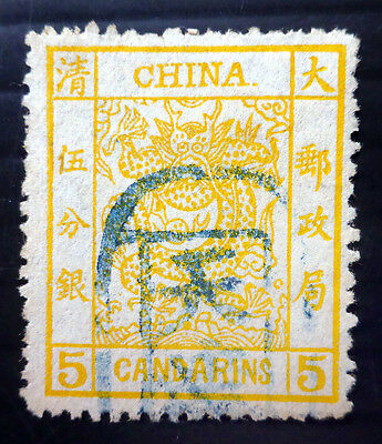 CHINA 1883 - 5c SG9 Fine/Used NB1531