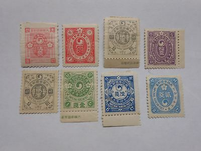 Timbres Coree Neuf