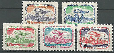 1963  Saudi Arabia Dhahran Airport Complete Set Of 5   Mnh** Lux