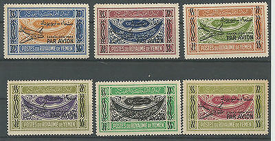 1947 Yemen Prince To Uno Un Overprinted Air Mail Aviation  Set Of 6 Mnh** Lux