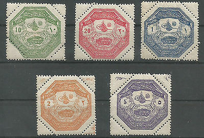 1898 Turkey Greece Thesaly Army Octagonal Iss. Complete Set Of 5 Mlh
