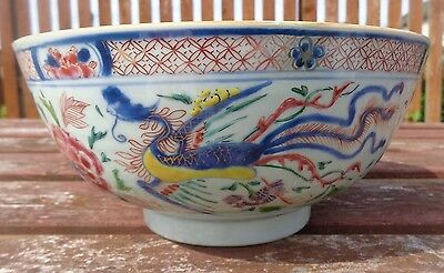 Antique 18thC Chinese QianLong Hand-painted Phoenix Famille Rose Bowl