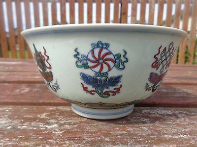 Beautiful Chinese Doucai Bajixiang Bowl - Ming Chenghua Mark