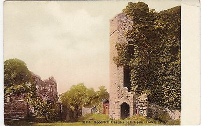 The Octagonal Tower, Goodrich Castle, Nr ROSS ON WYE, Herefordshire