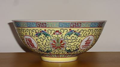 Beautiful Large Chinese Famille Rose Yellow Rice / Fruit Bowl In Mint Condition!