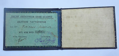 Greece 1945  Egypt Military Discharge Paper Greek Soldier