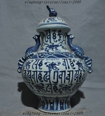 Marked China Blue&White Porcelain Scriptures Phoenix Statue Bottle jar pot Crock