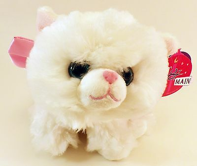 First and Main  Fluffle Kitten White Plush Cat  7in.
