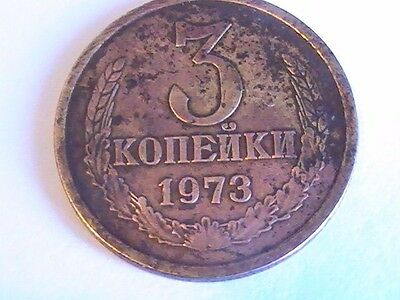 CCCP USSR 3 Kopeck 1973 Coin Russia Soviet Union