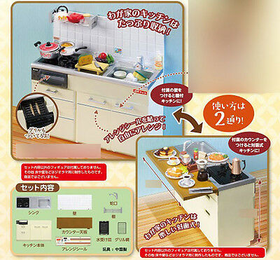 Re-ment cute dollhouse miniature petit kitchen cocinita +mini food doll 1/6 1/12