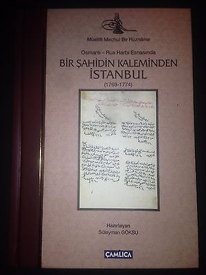 Istanbul During 1769-1774 Ottoman-Russian War - Facsimile Manuscript