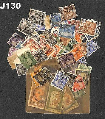 J130- Tunisia Collection-Mint & Used