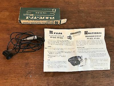 Vintage Japan National Telephone Pickup to Record Calls Conversations RP-963
