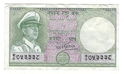Circa 1972 Nepal 5 Rupee Currency Note - Lightly Circulated (V72)