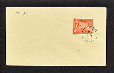 SABK 111 ADEN 1965 FDC COVER camel transport