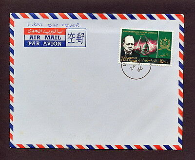 Sabk 140 South Arabia 1966 Fdc Cover Air Mail Churchill