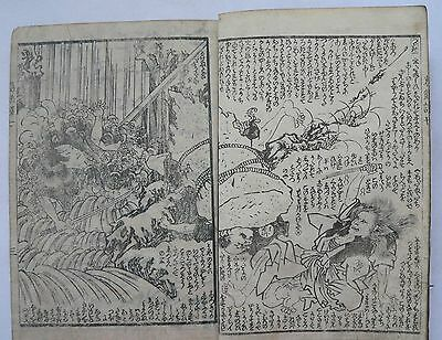 19c Japanese Original Old Antiques Woodblock Print Book Beheaded
