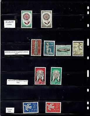 Greece  Stamps various sets inc  ministerial congress  -               greece28