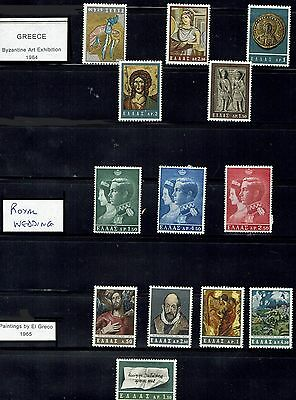 Greece  Stamps various sets inc  paintings by El Greco -               greece29