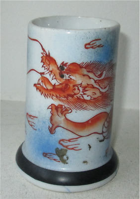 Pot En Porcelaine Asiatique  Décor Dragon