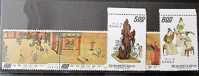 5 - TAIWAN 1973 COMP.SET OF 7, M.N.H. - SG.937/43, Michel 958/64 - NICE LOT