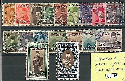 60916 - EGYPT Palestine - STAMPS:  Michel # 1/19  USED - VERY NICE