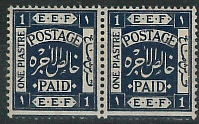 60919 - Palestine - STAMPS:  1 Piastre PAIR with gutter line! MNH