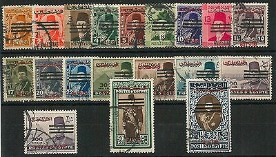 60926 - EGYPT Palestine - 19 STAMPS:  3 bars over KING FAROUK  USED - VERY NICE