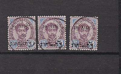 1896 10a on 24a three such.stamps,Very Fine cancel      j754