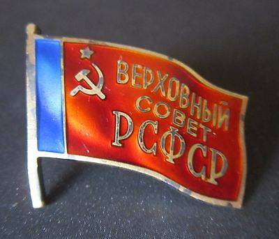 Soviet USSR Russia deputy badge early type RSFSR medal order