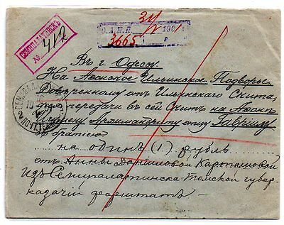 Russia: 1901 Money Letter to Mount Athos/Odessa   from Semipalatinsk