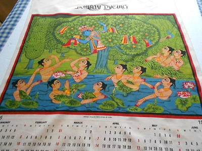 vintage bombay dyeing co cloth calendar 1985
