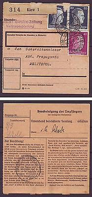 c1460/ Deutsche Reich Post in Kiew Ukraine Paketkarte Brief n/Pro.Melitopol 1943