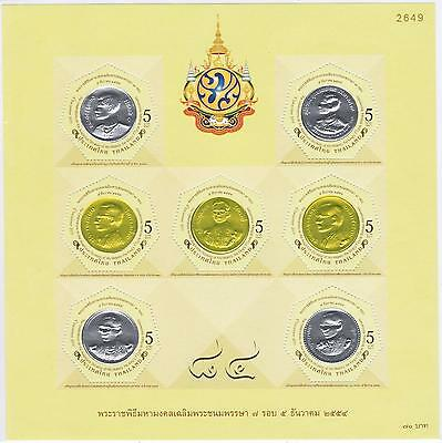 Thailand...2011 S/S  King 7th. Cycle Birthday Ann.`4 Digit`...A+A+A+ Superb.