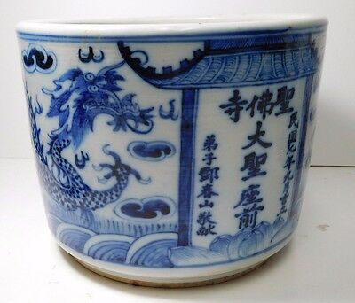 """Antique Authentic 19th Century Chinese Cobalt Blue and White Porcelain Pot  8"""""""