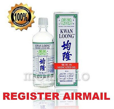 Kwan Loong Chinese Medicated Oil Fast Pain Relief Arthritis Aromatic balm 57ml